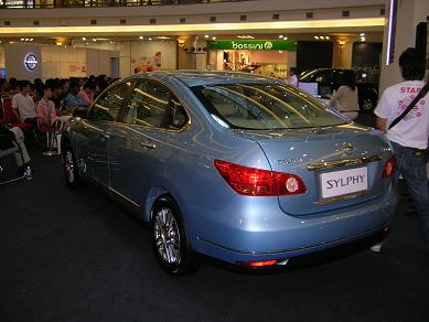 Nissan Sylphy 2.0 CVTC - yours for RM113k.