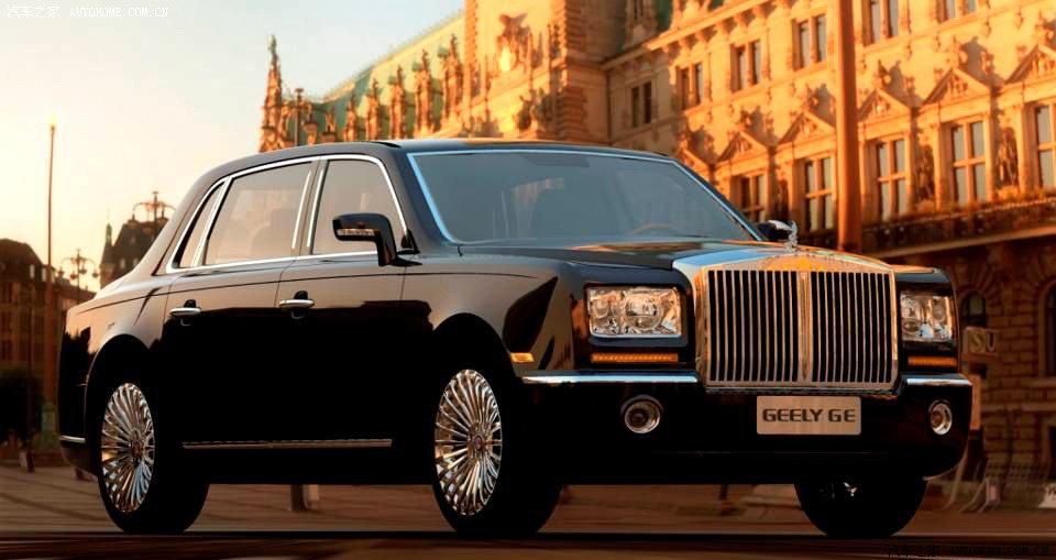 Geely's luxury model